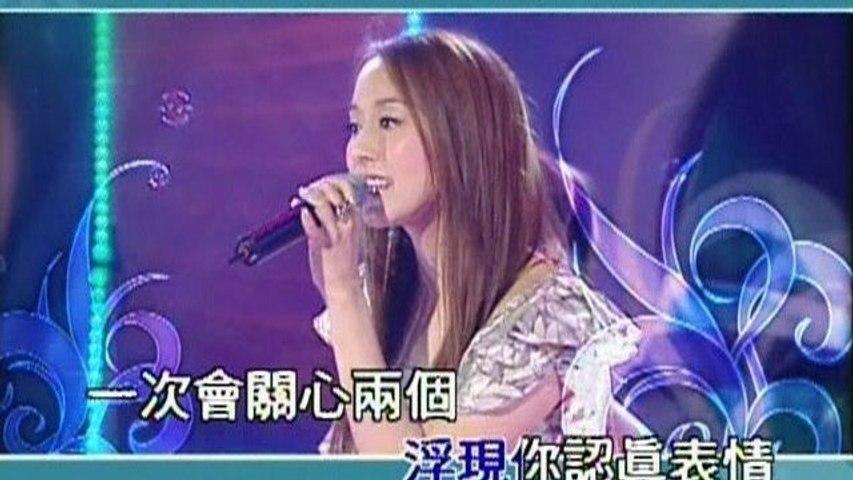 Evonne Hsu - Ken Ding Jiu Shi Ni