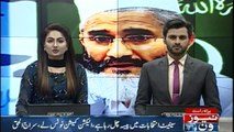 In the Senate elections, money is going on, Election Commission took notice, Siraj ul Haq