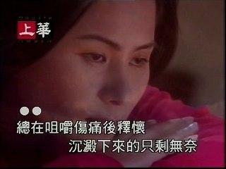 Hai-Jeng Chiou - Fang Qi Ye Hui You Kuai Le