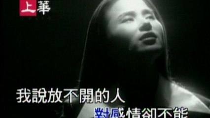 Hai-Jeng Chiou - Yi Ke Xin Zhu Zhe Liang Ge Ren