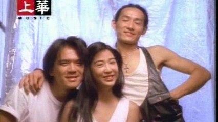 Hai-Jeng Chiou - Dong Ai De Ren