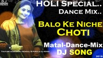 Holi Special Dance Mix    Balo Ke Niche Choti (Matal Dance Mix) Dj Song    2018 Latest Matal Dance Mix