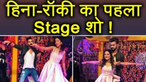 Hina Khan PERFORMS with BF Rocky Jaiswal for the FIRST TIME in Sri Lanka ! | FilmiBeat