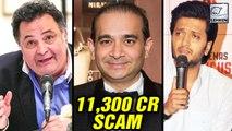 Bollywood Celebs Reaction On PNB Nirav Modi Scam | Rishi Kapoor, Riteish Deshmukh