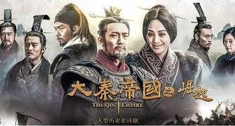 Dai Tan De Quoc III Quat Khoi Tap 14 Phim Hoa Ngu