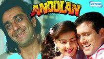 Andolan - Sanjay Dutt - Govinda - Mamta Kulkarni - Hindi Full Movie Part 1