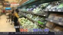 '엥겔계수' 최고 경신… 밥상 물가 아우성