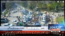Blind persons called a strike in -lahore