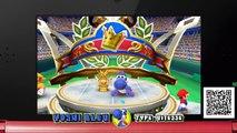 Mario Tennis Open - Tous les Yoshis à chasser (Nintendo 3DS)