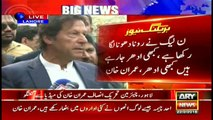 Imran Khan talks to media
