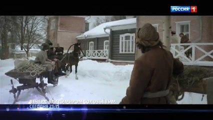 Кровавая барыня 7 серия 2018 Драма Исторический фильм