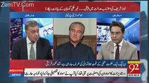 There Is A Name Who Belongs To Rahimyar Khan Offered A Cabinet Position In Khaqan's Cabinet But He Rejected-Shah Mahmood