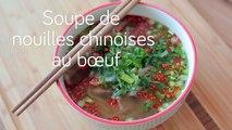 Soupe de nouilles chinoises au bœuf