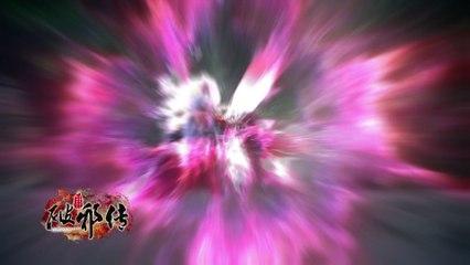 霹靂天命之《戰禍邪神II破邪傳》搶先看第11、12章