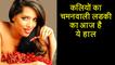 Kaliyon Ka Chaman Meghna Naidu's UNDERGARMENTS Stolen   Shocking