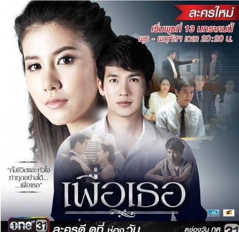 Tiệm Bánh Tình Yêu Tập 3 - Phim Thái Lan - Phim Tình Cảm   Godialy.com