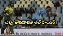 Hardik Pandya Not a All Rounder,Don't Compare With Kapil Dev