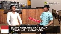 Kenapa orang Indonesia nggak kenyang kalau belum makan nasi? - TomoNews