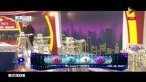 PCSO 9 PM Lotto Draw, February 23, 2018