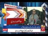 Nawaz Sharif Ke Saath Geo Hai , Mir Shakeel-ur-Rehman Dost Tou mere Hai Lekin Hai Unke Saath, Khud Ke Leye Mulk Par Raham Karo - Asif Zardari