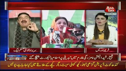 Tonight With Fareeha - 23rd February 2018