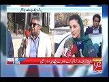 House of Nawaz and Maryam Nawaz Will Never Allow Shehbaz Sharif to Become PMLN Party President - Amir Mateen