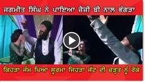 Jagmeet Singh Marriage(1)