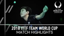 2018 Team World Cup Highlights I Liam Pitchford vs Tomokazu Harimoto (Group)