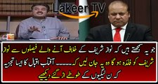 Aftab Iqbal Analysis on Nawaz Sharif's Future