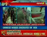 China tries to on the Indian side in Arunachal Pradesh on February 21