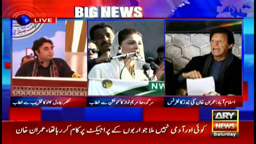 Nawaz Sharif does not need presidency - Maryam Nawaz