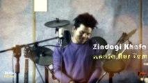 Aankh Hai Bhari Bhari - Unplugged Cover _ Kumar Sanu _ Shanu Agrahari _ Rawsingers