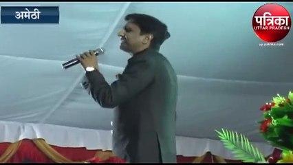 Dr kumar vishwas