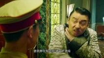 和平饭店 13 (高清) HD
