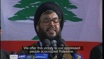 Hassan Nasrallah à la Libération du Liban : Israël est plus fragile qu'une toile d'araignée