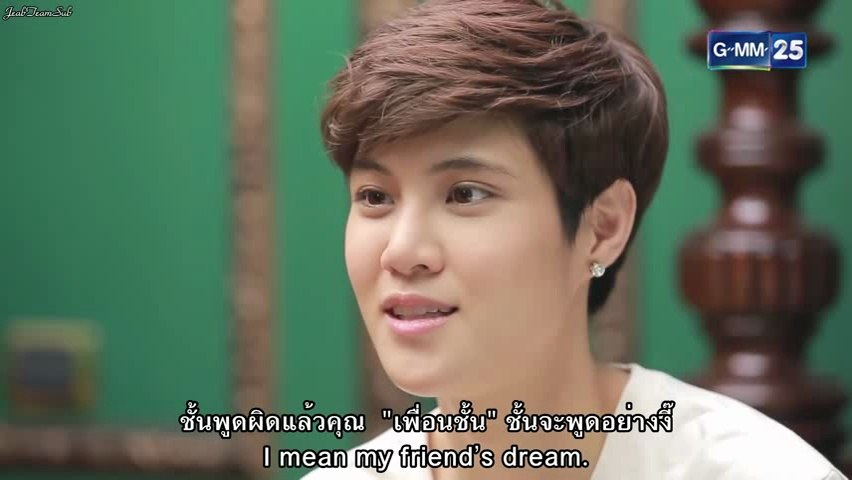 [Eng&Thai Sub] Homestay หนีรักไปพักใจ Ep.13 [1/5] Full Ep.13 link in the caption