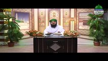 12 Rabi ul Awal _ Khair E Kaseer _ Sari Kasrat Patay Ye Hain Ep 04 _ Jashn e Wiladat
