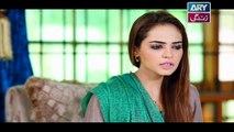 Guriya Rani - Episode 125 on ARY Zindagi in High Quality 26th February 2018