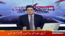 Breaking News: FIA arrested owner of Axact Shoaib Sheikh | Aaj News