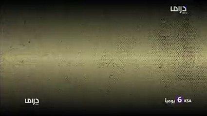 فيديوهات MBC Drama - Dailymotion
