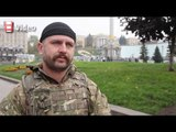 The World in 2015: Kiev