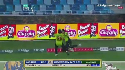 Shaheen Shah Afridi Brilliant Catch in Today's Match