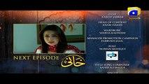 Khaani Episode 18 Teaser - Har Pal Geo