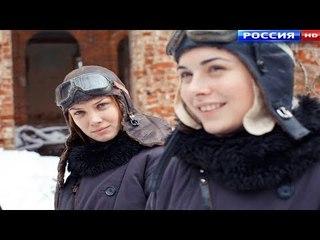 Фильм! НОЧНЫЕ ЛАСТОЧКИ Русские фильмы, сериалы НОВИНКИ 2017 HD  russian melodrama movies