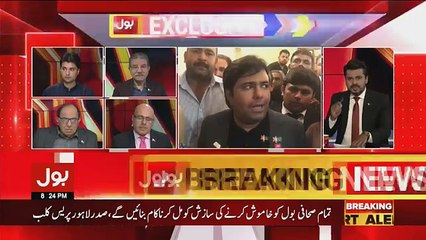Shoaib Shaikh security bail rejected, Sami Ibrahim's Exclusive analysis