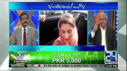 How PML-N will Rigg Senate elections - Ch Ghulam Hussain telling