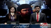 Axact CEO Shoaib Sheikh arrested from outside SHC