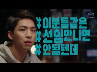 [MR. HASHTAG S2] EP8. LIFE IS SWEET [ENG DUB]