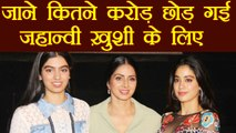 Sridevi left 247 crore for Jhanvi Kapoor and  Khushi Kapoor, Know full details | Filmibeat