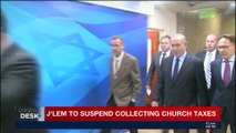 i24NEWS DESK   J'lem to suspend collecting church taxes   Tuesday, February 27th 2018